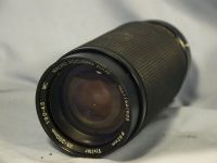 '   35-200mm F3-4.5 -FAST-RARE- ' Canon FD Fit 35-200mm F3-4.5 Zoom Macro Lens £24.99